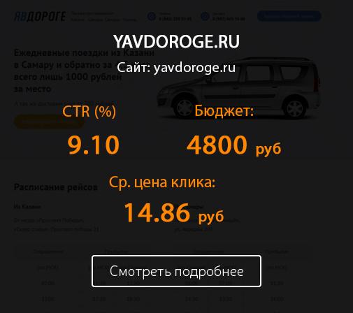 yavdoroge