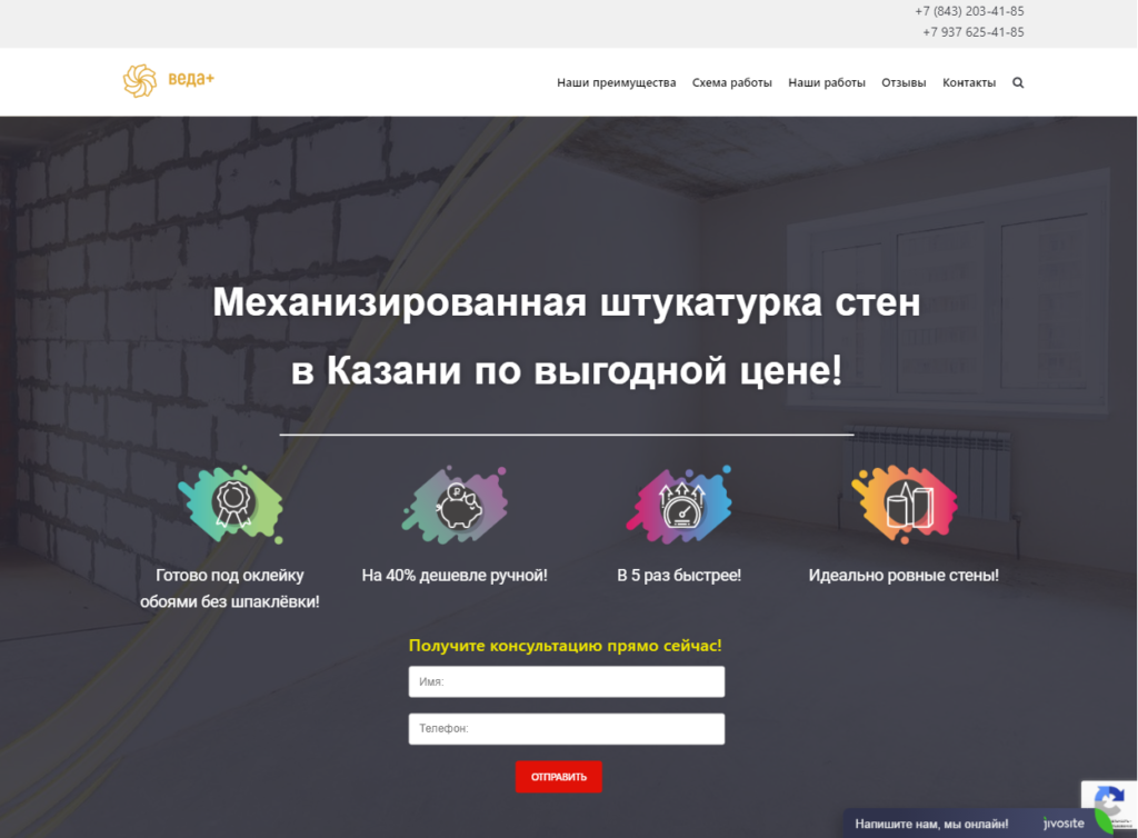 Продвижение сайтов в Казани - заказать Seo оптимизацию сайта