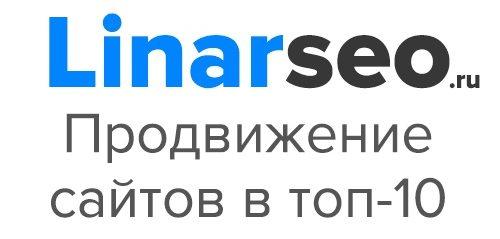 Раскрутка сайта с гарантией Мариинский Посад создание сайтов книга
